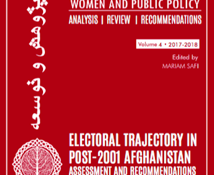 4th Vol. WOMEN AND PUBLIC POLICY JOURNAL